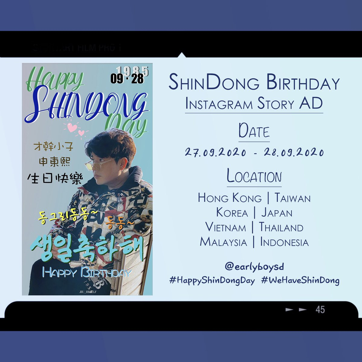 There will be an Instagram Story AD celebrating Shindong's birthday. So if you reach the AD, please tag Shindong^^ Let's celebrate Shin's birthday 😽 #신동생일축하해 #HappyShinDongDay #Shindong #神童 #신동 #ShinDonghee #申東熙 #신동희 #WEHAVESHINDONG https://t.co/IjzmlggN6b