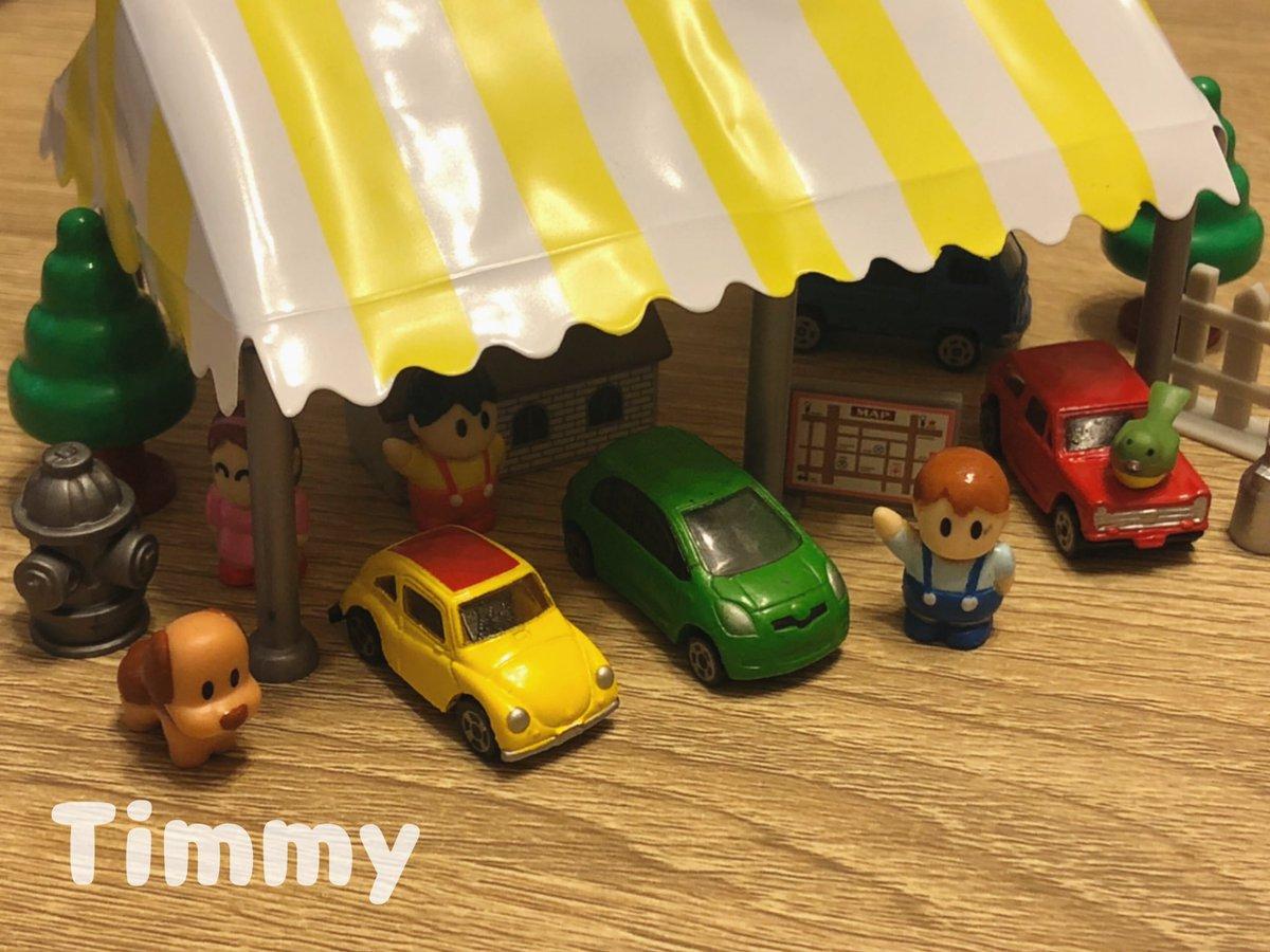 避雨中 🌧☂️ #扭蛋 #火車模型 #鐵路模型 #火車 #カププラ #カプセルプラレール #カプセルトミカ #ポケットトミカ #カプセルタウン #トミカ #ミニモータートレイン #玩具 #Tomica #迷你城市 #Q版火車 #capsule #toy #plarail #capsuletoy #miniature #modeltrain #train #railway #小城市 #迷你模型 https://t.co/nTz6OvAPKO