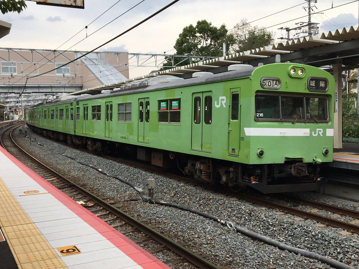 おはようございます JR奈良線桃山駅 ホーム改良工事が完成して複線化に向けて準備はほぼ整ったと思われます。 以前ほとんど使われなかった線路に現在は奈良方面列車が発着🚃103系など奈良線の電車を京都方面ホームから見ることができます 2020.09 #奈良線 #103系 #桃山駅 #JR西日本 #京都 https://t.co/i5iIWIoMOA