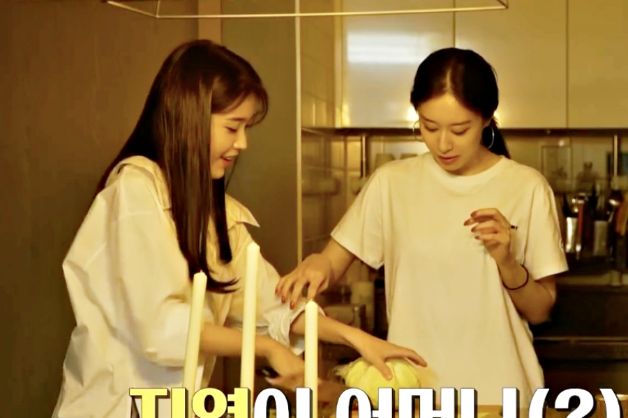"WATCH: #IU And #T_ara's #Jiyeon Cook And Adorably Bicker Together In New Preview For ""On And Off"" https://t.co/YxJH0L6tuf https://t.co/vchXdA7frX"