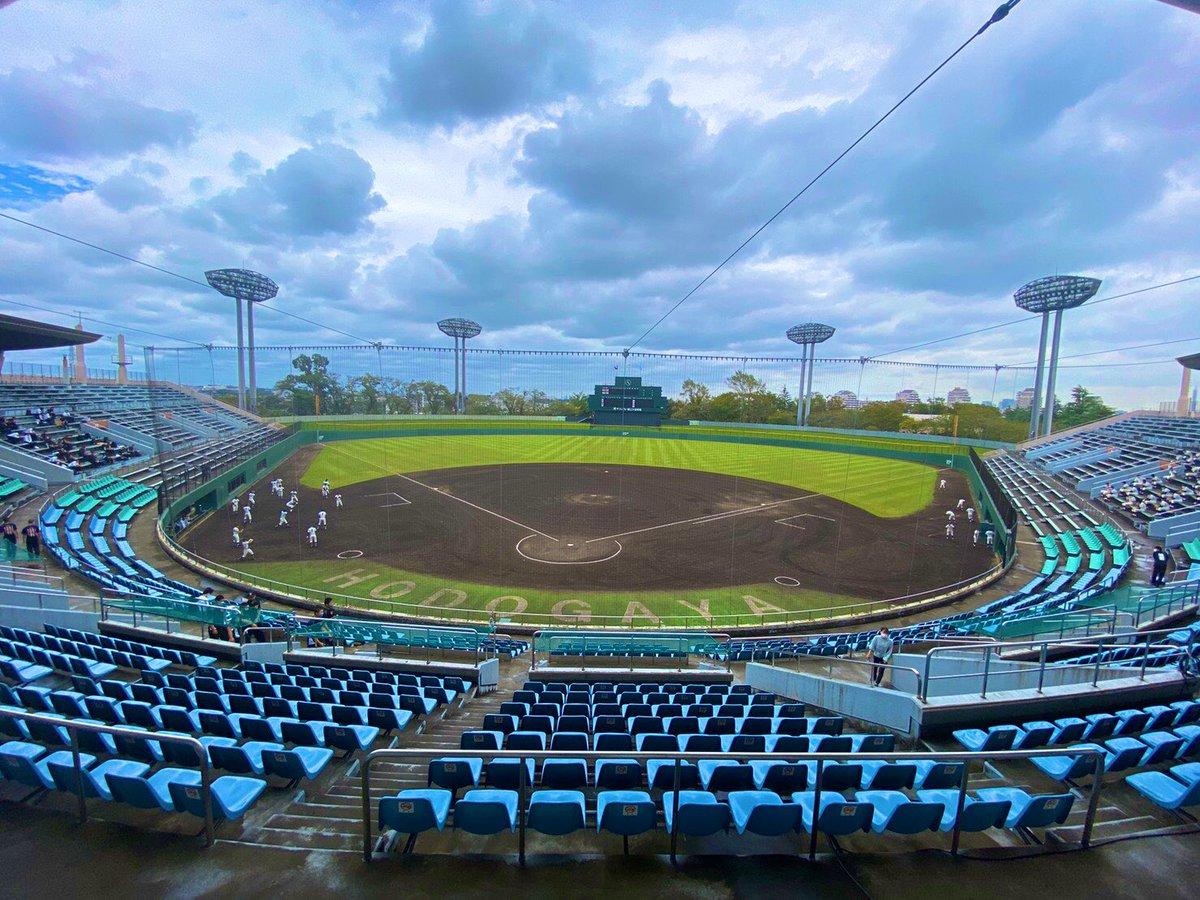 速報 高校 野球 神奈川