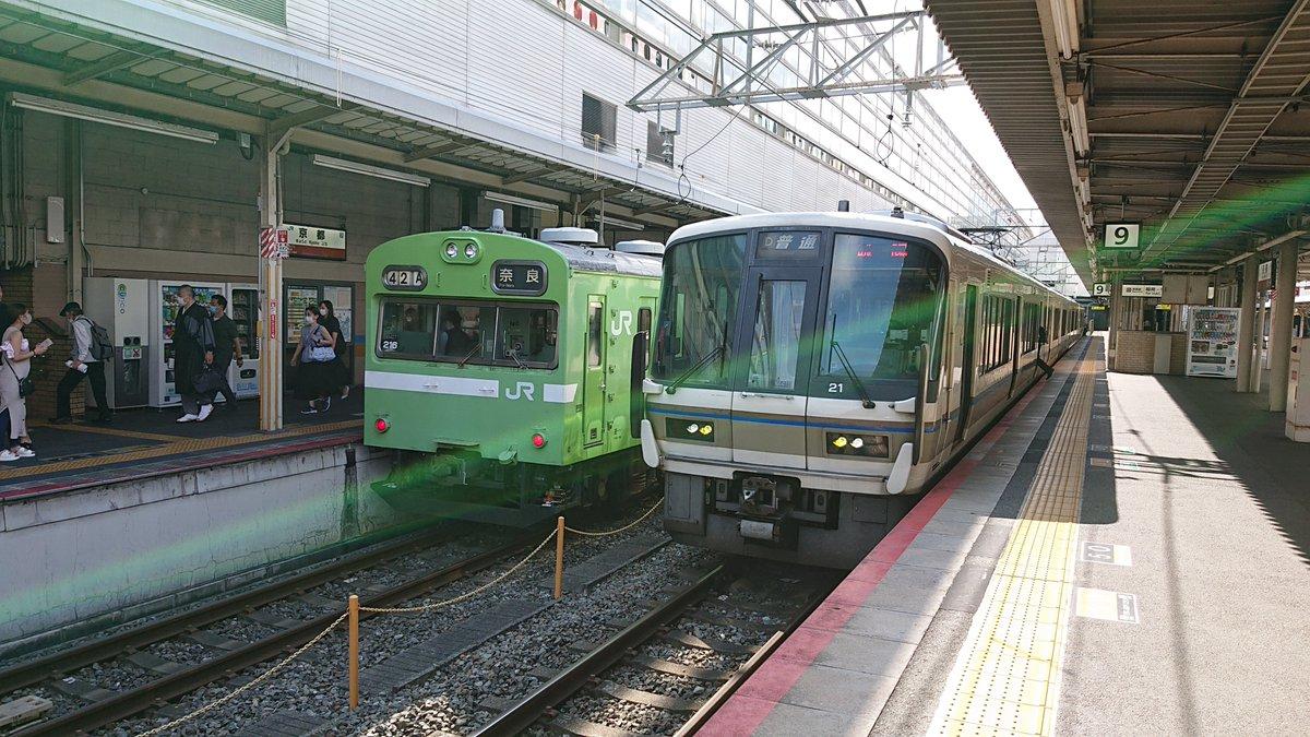 おはようございます #103系 #221系 #奈良線 #京都駅 https://t.co/TDeCRywwrl