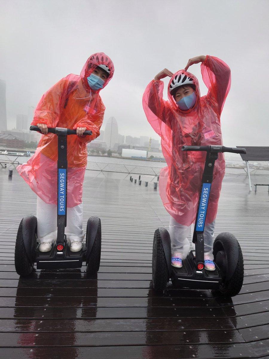 雨でも!おはようございます⛵昨日は小雨が続きましたが、このくらいの雨ならセグウェイは平気てす。楽しく横浜を一回りしました🚢⛵「Find Your YOKOHAMA」……@PRTIMES_JP #横浜セグウェイツアー   #大さん橋