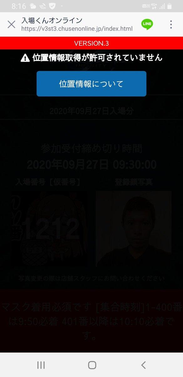 test ツイッターメディア - アイランド秋葉原 1212番・・・  おいっ!! https://t.co/zsSkRjiom0