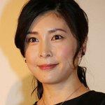 【訃報】女優の竹内結子さんが亡くなる、自殺の可能性もあり・・・