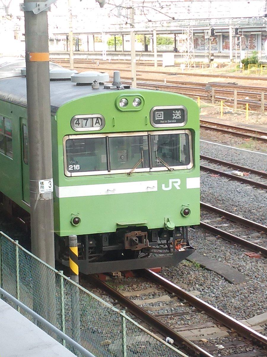 NS407は京都で昼寝してる  #103系 https://t.co/GSIucMJi0v