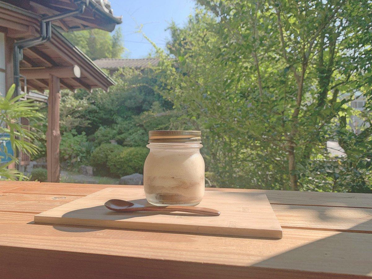RIYAKU. the countryside resort  🌿cafe🌿coffee🌿 🌿retreat🌿 #RIYAKU. #cafe #resort #古民家 #カフェ #篠栗 #福岡 #猫峠 #陶器 #田舎 #fukuokacafe #drinks #fukuoka #yummy #countryside #coffee #카페 #japan #古民家カフェ #福岡カフェ #古カフェ #カフェ巡り #癒し #山カフェ https://t.co/Fvnovbn8Oq