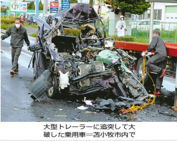 今日 道内 交通 事故 ニュース 速報
