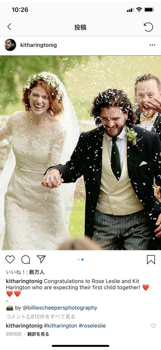 え! ジョン・スノウとイグリット現実世界でも結婚してたんか!笑笑 しかも子供まで、、 おめでとう🎉 #ゲームオブスローンズ https://t.co/4Dk8nLvEgf