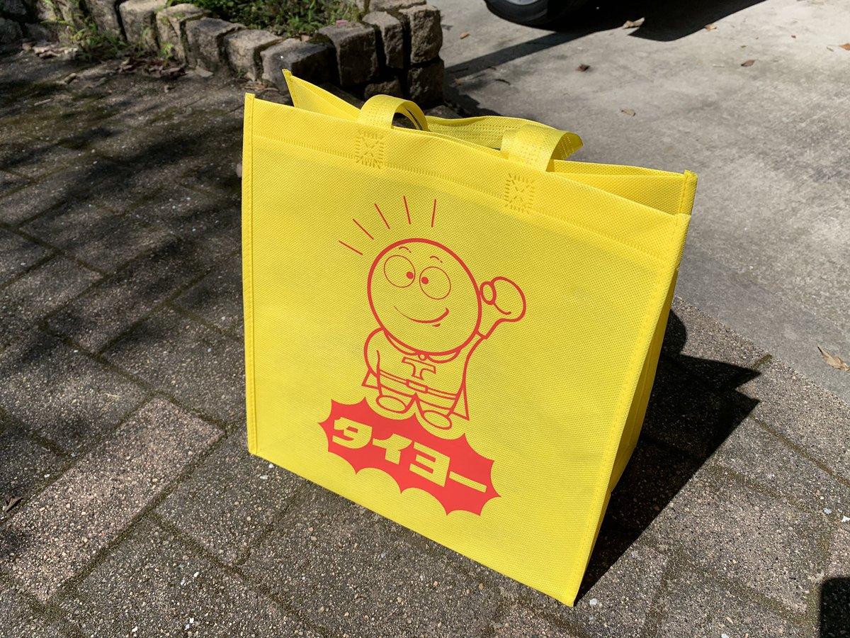 鹿児島 タイヨー タイヨーはクレジットカード・Payなどの電子マネーは使えますか?【知恵袋】