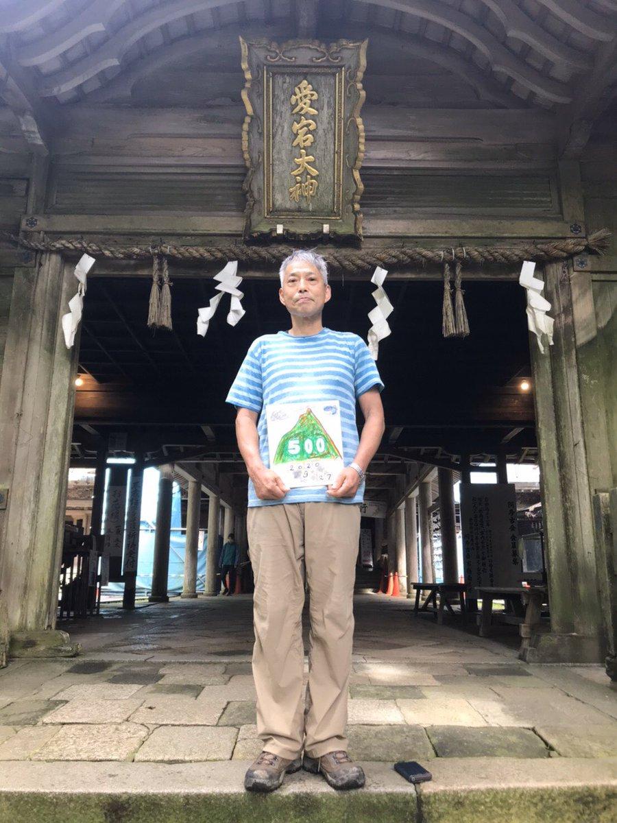 今日の登拝 9月27日(日)⑦  ようお詣りでした。 https://t.co/9xzEwiRnjs