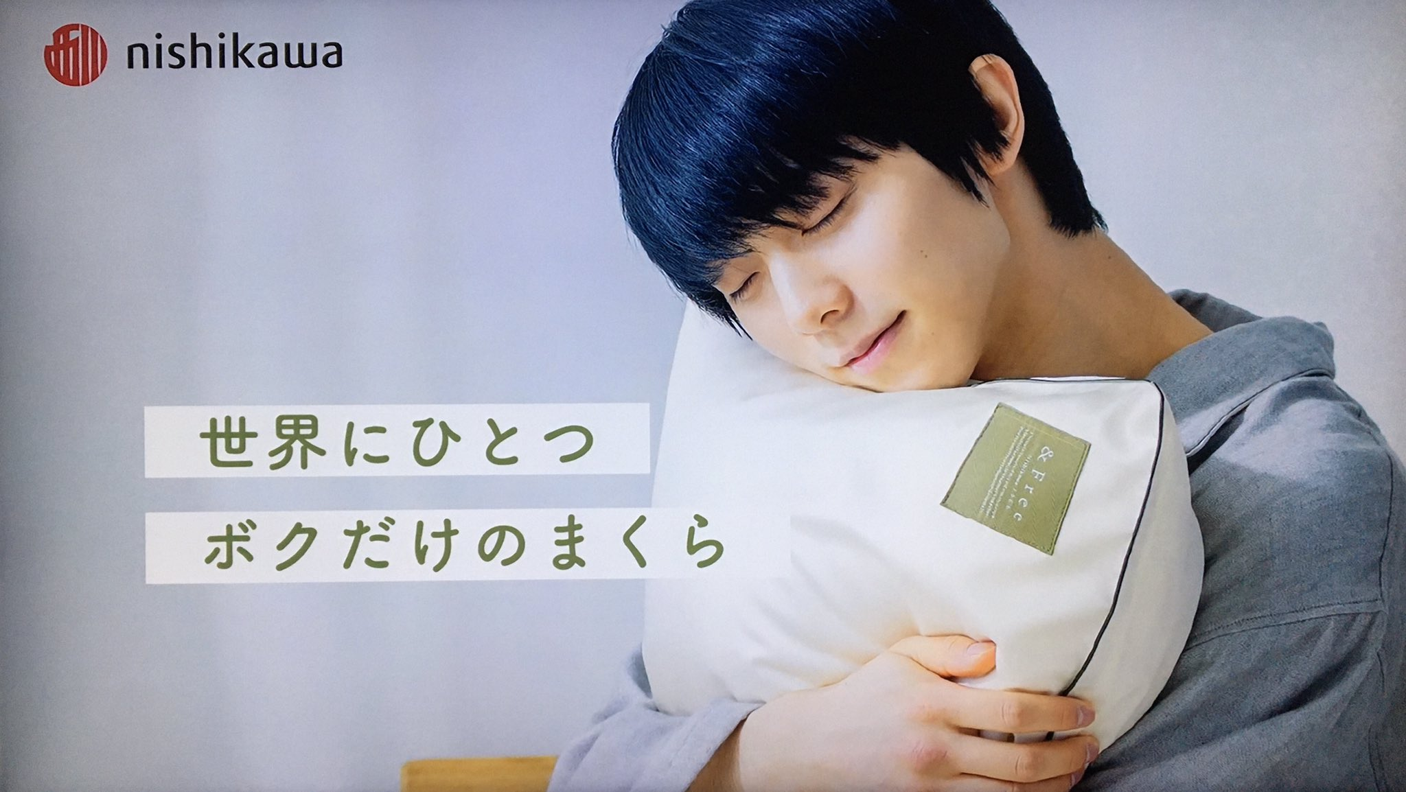 YuzuNews dal 21 al 30 settembre tokyo nishikawa &free yuzuru hanyu