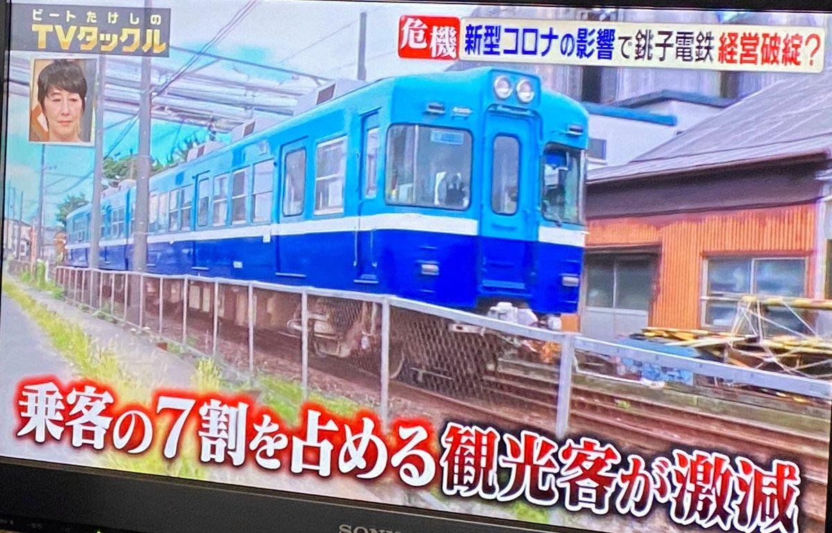 1日の運賃収入が4480円って銚子電鉄ヤバ過ぎだろ