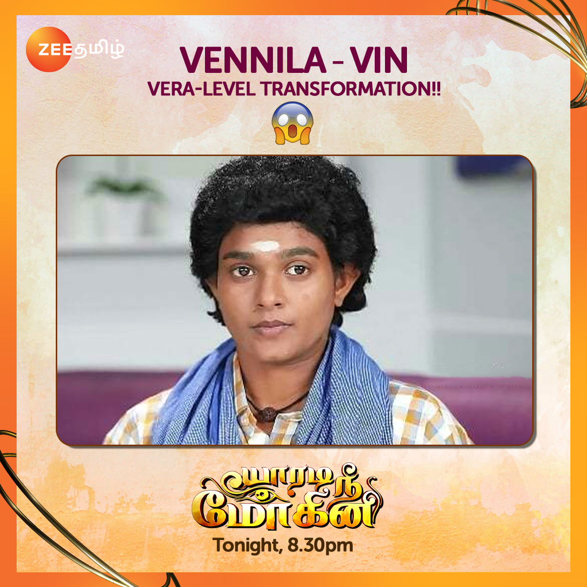 நம்ம வெண்ணிலா வா இது 😱. செம்ம getup !  Yaaradi Nee Mohini, Tonight, 8.30pm #YaaradiNeeMohini #ZeeTamil https://t.co/PvvFlsevFJ