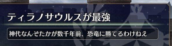 Fateシリーズの本質情報を伝えるプレイヤーとなった