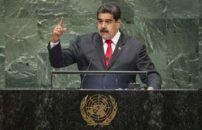 #EspecialesVP || 26 de septiembre de 2018: con un histórico discurso, el presidente  @NicolasMaduro, intervino ante la #ONU, para defender la dignidad de Venezuela y denunciar la agresión del hegemon norteamericano y sus aliados.  Leer más: https://t.co/qpLDyQXWsI https://t.co/05CMFbFAtx