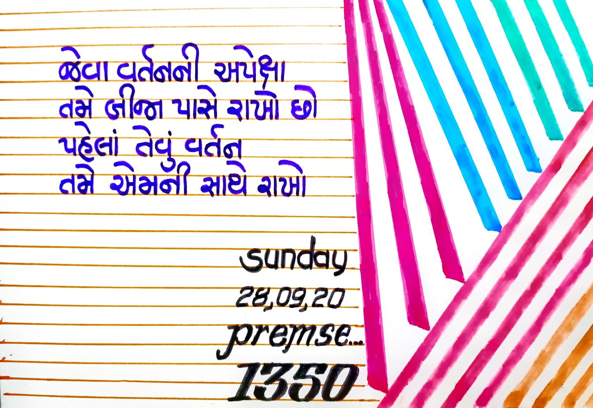 #premse #original #suvichar #gujarati #suvakya #inspirationalquotes #thoughtoftheday #thoughts #goodman #loyalty #lifequotes #instawriters #instagood https://t.co/cg24vpi4oY