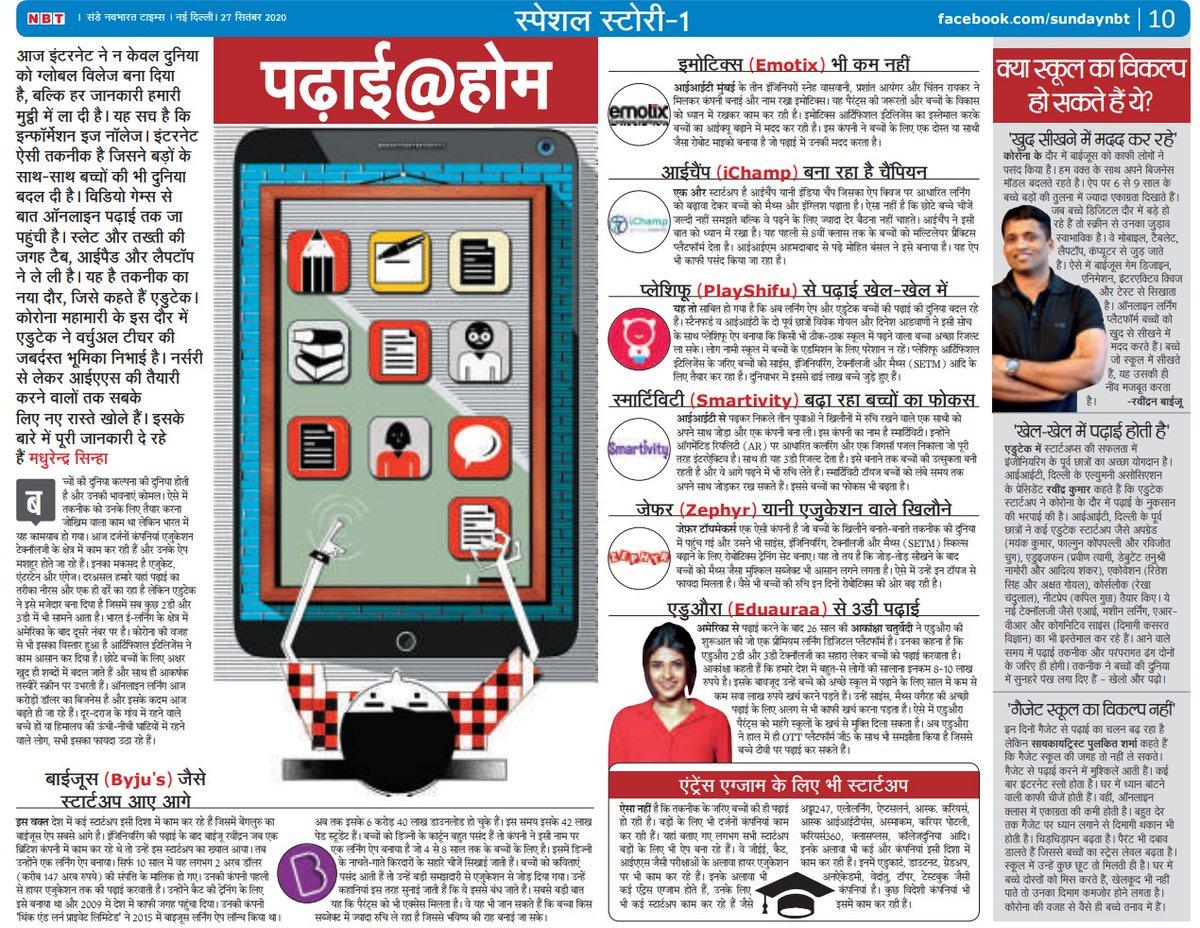 Nice article. #Education@Home. India needs more startups in this space.#Zephyr #Emotix @byjus @ichamp_in @PlayShifu @smartivitylabs @EduauraaTech @NBTDilli @IamMadhurendra