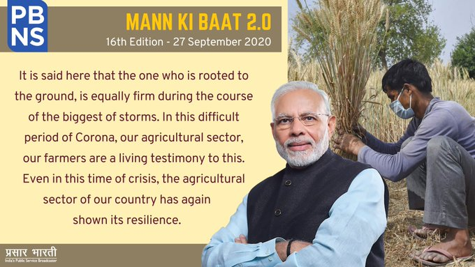 English rendering of PM's address in the 16th Episode of 'Mann Ki Baat 2.0' on 27.09.2020