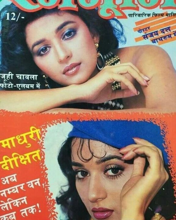 #beautiful #cute #lovley #amazing #spectacular #talented #gifted #beauty #mesmerizing #actor #actress #bollywood #dancer #awarded #movie #film #schön #hubsch #mädchen #madhuridixit @madhuridixitsfanmexico https://t.co/2Fk6LAh1nk