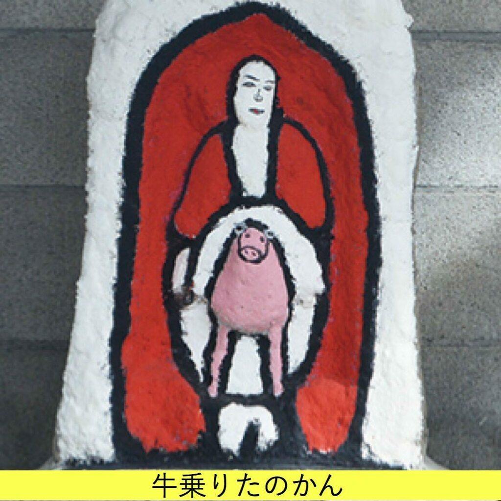 しかも牛は宙に浮いてる!  のほほんとしてる相棒はcakes連載で。#ニッポン脱力神さま図鑑 #田の神さあ #田の神 #鹿児島観光