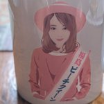 Image for the Tweet beginning: ありがとうございました😀新聞そのまま爆 こず姉グッズ再販まだかな? #こず姉  #コントレイル  #強運  #福島競馬場