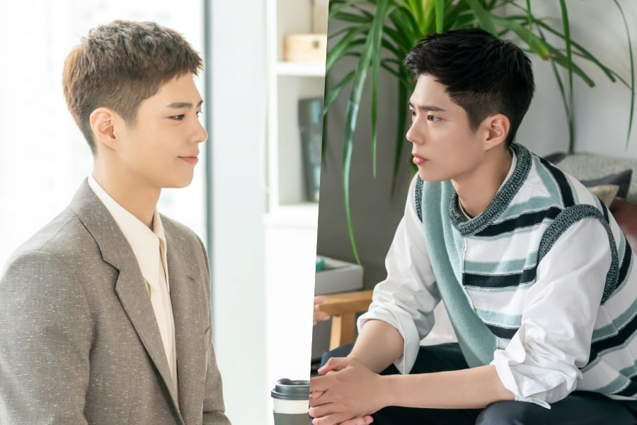 "#ParkBoGum Is Ready To Take On A New Challenge In ""#RecordOfYouth"" https://t.co/8rTB63gBZy https://t.co/wUYke4j1kk"