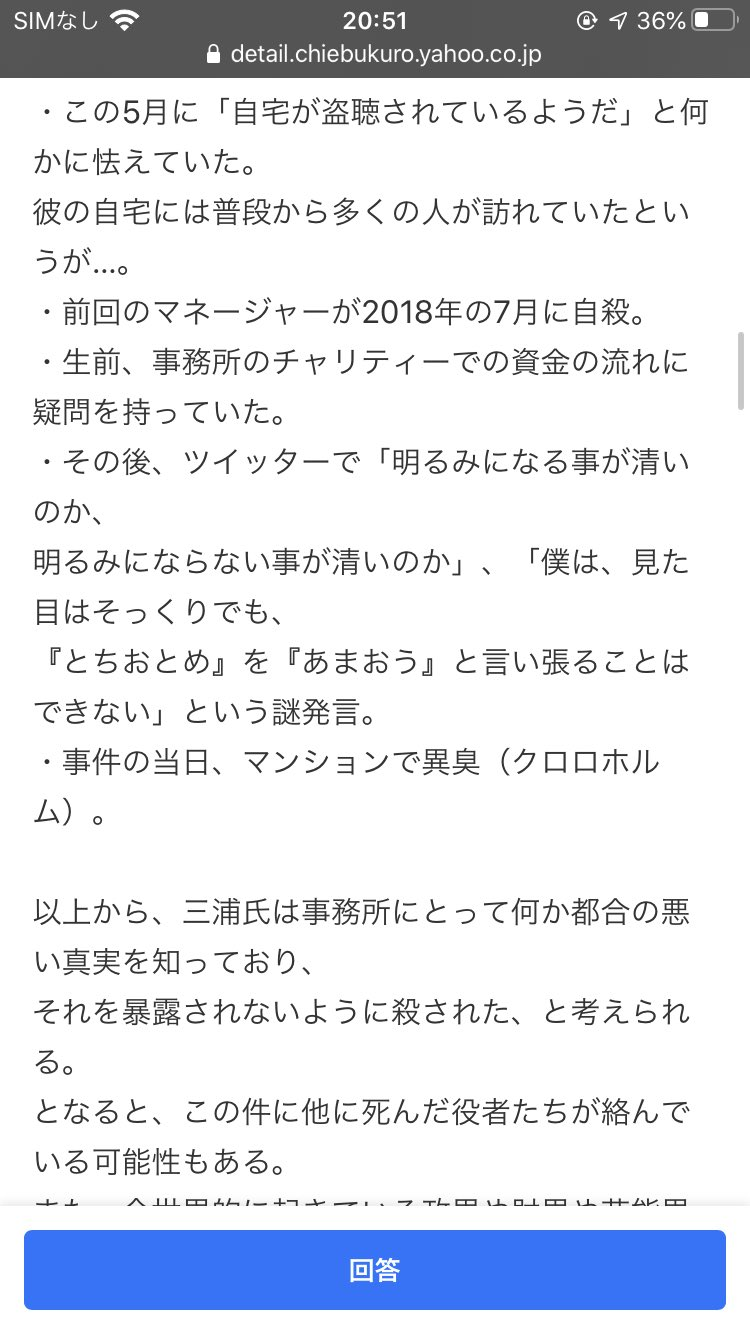 ひさし ツイッター 木村