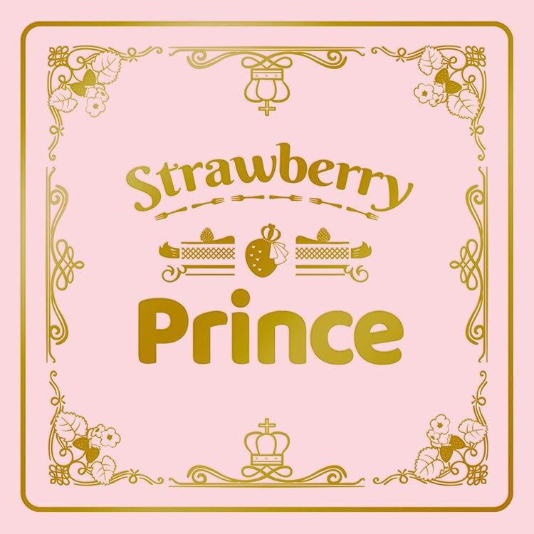 すとぷりアルバムにkzや八王子Pら参加、「歌ってみたCD」歌唱曲も発表 #すとぷり