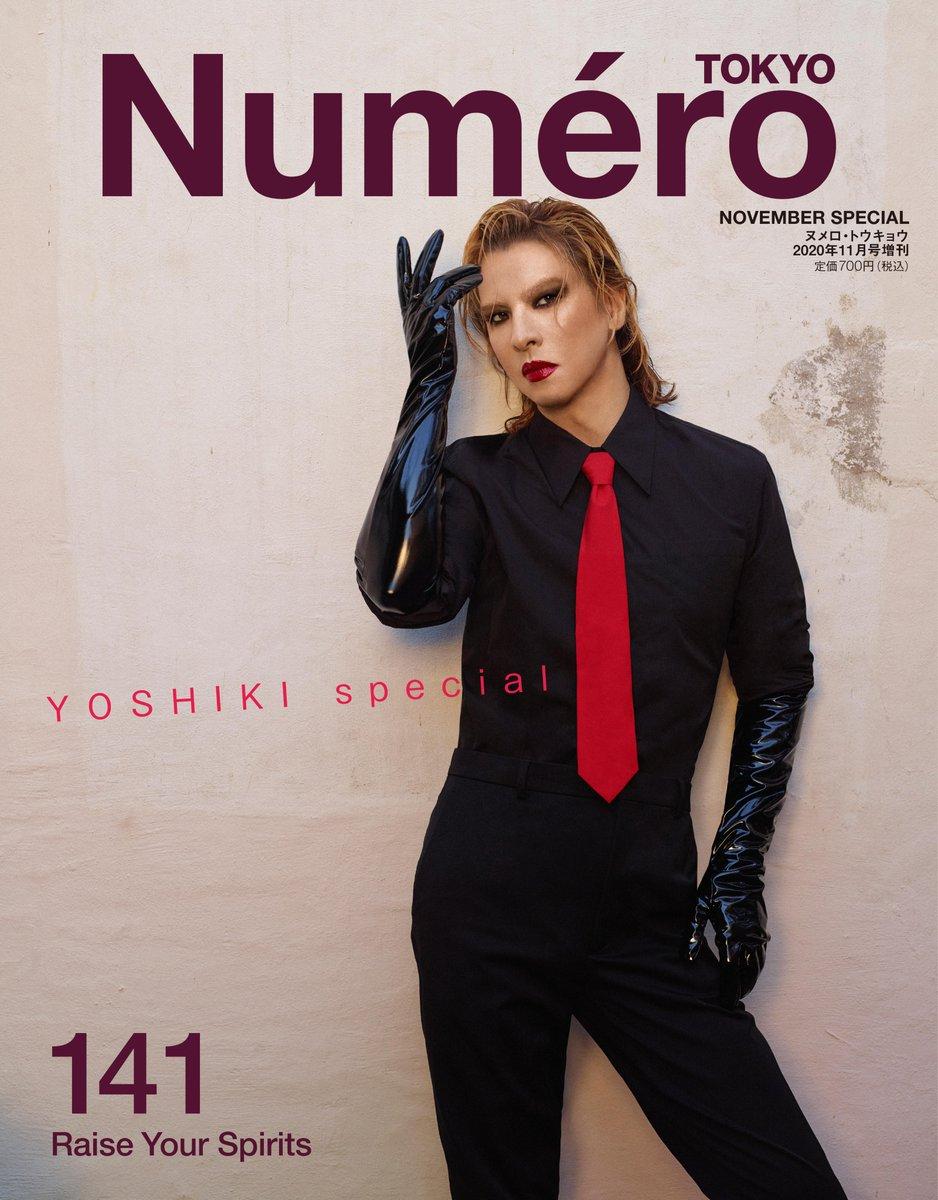 明日発売!On sale TOMORROW!!RT@NumeroTOKYO9月28日(月)発売の #NumeroTOKYO 11月号特別版のカバーについにYOSHIKIが登場! #YOSHIKI #NUMERO @NumeroMagazine