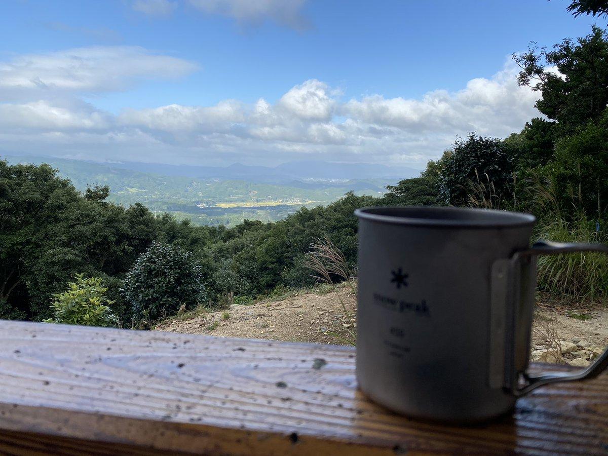 山頂で挽いて飲むコーヒーが わたしを誘う💖  年に数回のソロ登り⛰  今後はもっと増やしていこうと 意欲がワキワキしてます🤗  有言実行、しなきゃね💪 体力つけよ❣️遭難のトラウマやっつけよ❣️  #山登り #コーヒー好き #九州 https://t.co/NADPPknDG4