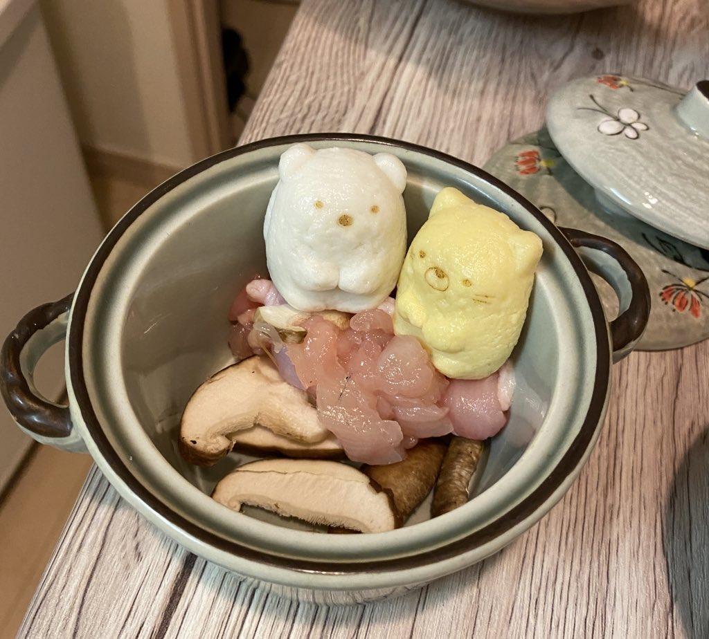すみっこぐらしのかまぼこを茶碗蒸しに使うと、温泉に浸かってるみたいで可愛くなるよ!!!!(具材を土台にする技術)