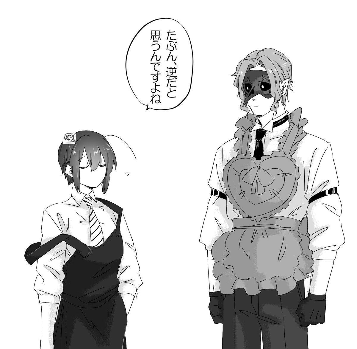 学園長と料理(監督生顔有り)