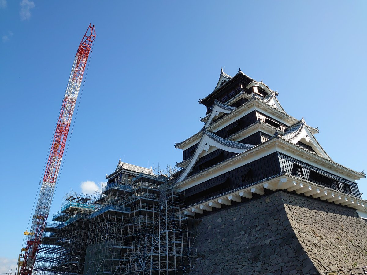 4年半前の熊本地震から、お城の復興のためにずっと頑張ってくれたクレーンも明日で解体、いよいよお別れです。