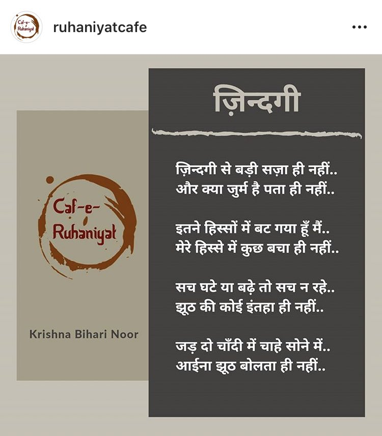 #caferuhaniyat                                            #shayari #status #shayari #love #poetry #quotes #shayar #lovequotes #sad #writer #urdupoetry #hindishayari #thoughts #instagram #shayarilover #loveyourself #hindi #writing #urdu #Rekhtaindia #hindipoetry #shayariquotes https://t.co/G1NL5HPYCo