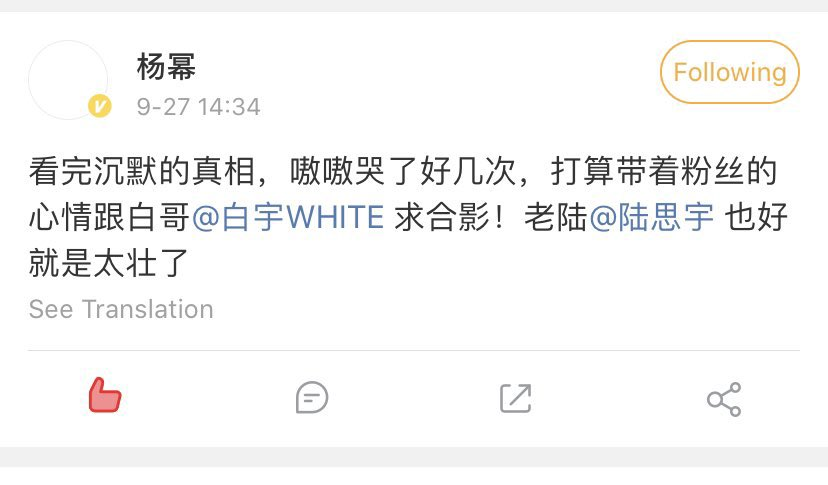 27.9.20 || يانغ مي تتحدث عن باي يو : بعد مشاهدة #TheLongNight ، بكيت عدة مرات.  يانغ مي ستمثل مع باي يو في المسلسل القادم #ThankYouDoctor https://t.co/RT8d5wBY5Z