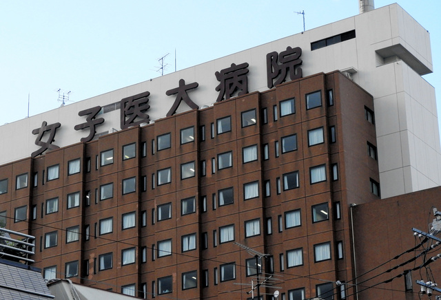 【経営難か】東京女子医大、学費を6年間で計1200万円値上げの動き広報担当者によると、年間200万円の施設設備費の項目が新たに加わったという。値上げの詳しい理由は明かされていない。