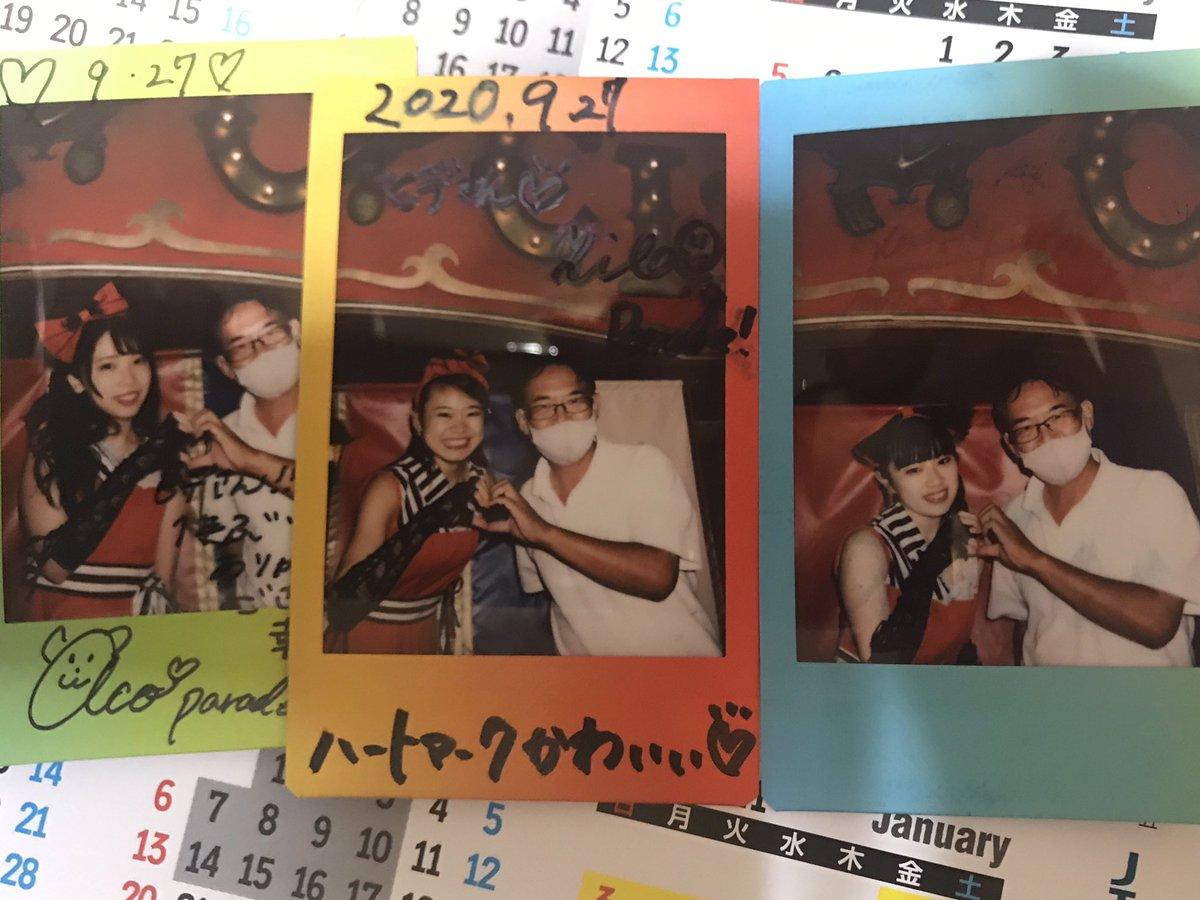 ちょうど1年振りにParadeのメンバーに再会、あっ!サイン消えちゃった😅 Parade  #浜松アイドル #浜松最強 #Parade #パレーダー #fromコーカシタ・プロジェクト #オフィスタキシード #浜松高架下 https://t.co/6Z3IZwi8cE