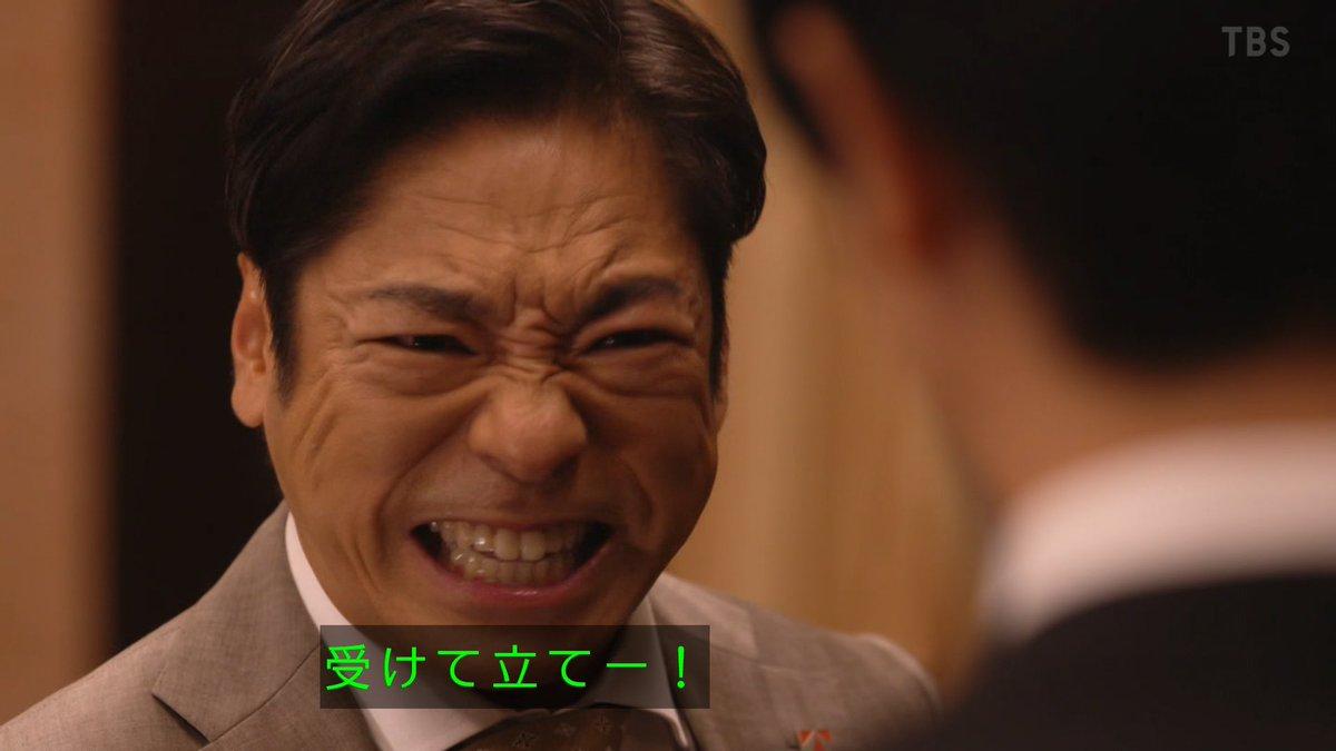 あ ば よ 大和田