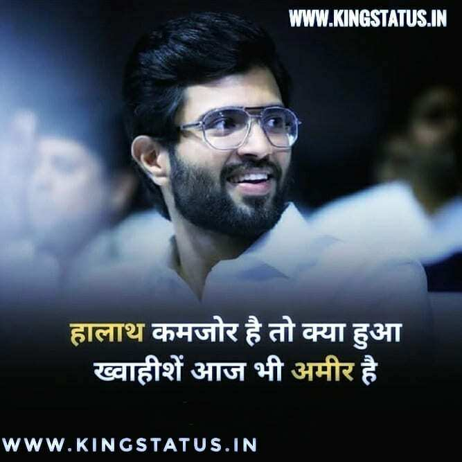Download More Letest Status From this link https://t.co/8w8H4V3SBO  . . . . .  #Kingstatus007 #shayari#shayarilover#tiktokshayari#shayarilove#rekhta#rekhtashayari#hindiquotes#rekhtafoundation#rekhtapoetry#kavita#kavitasyon#arunendra#jhumkewali#jashnerekhta#kurb… https://t.co/pOPAkcE8b7
