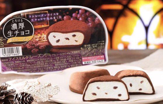 10月1日よりセブンイレブンから、濃厚な生チョコで包んだラムレーズン入りのアイス「濃厚生チョコ ラムレーズン」が発売されます✨ https://t.co/zp9iRSMiAG