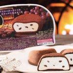 10月1日にセブンイレブンから「濃厚生チョコ ラムレーズン」が発売されます。おいしそう。