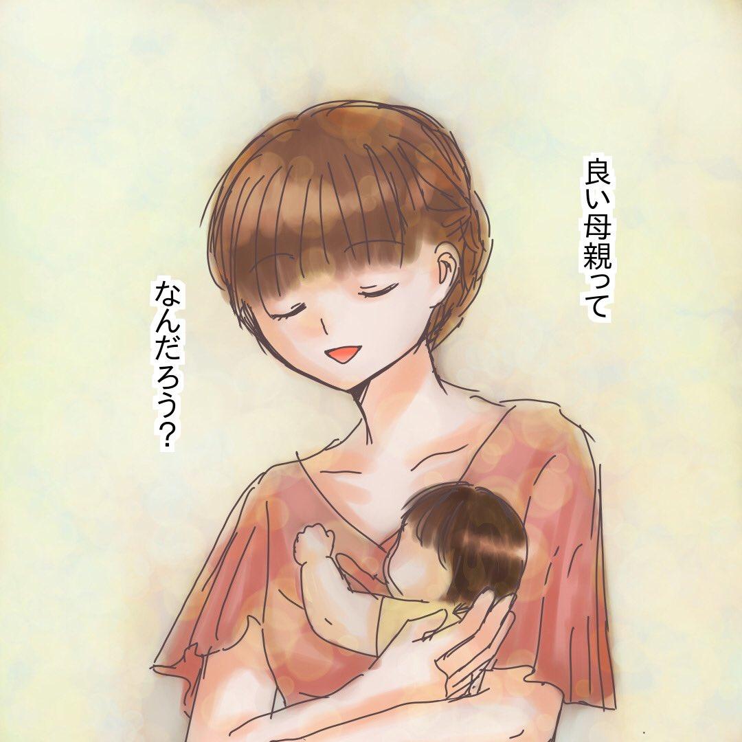 Twitter 甘え 産後 は うつ 【衝撃】産後うつは甘えと断言した橋本琴絵に産婦人科医が反論 /