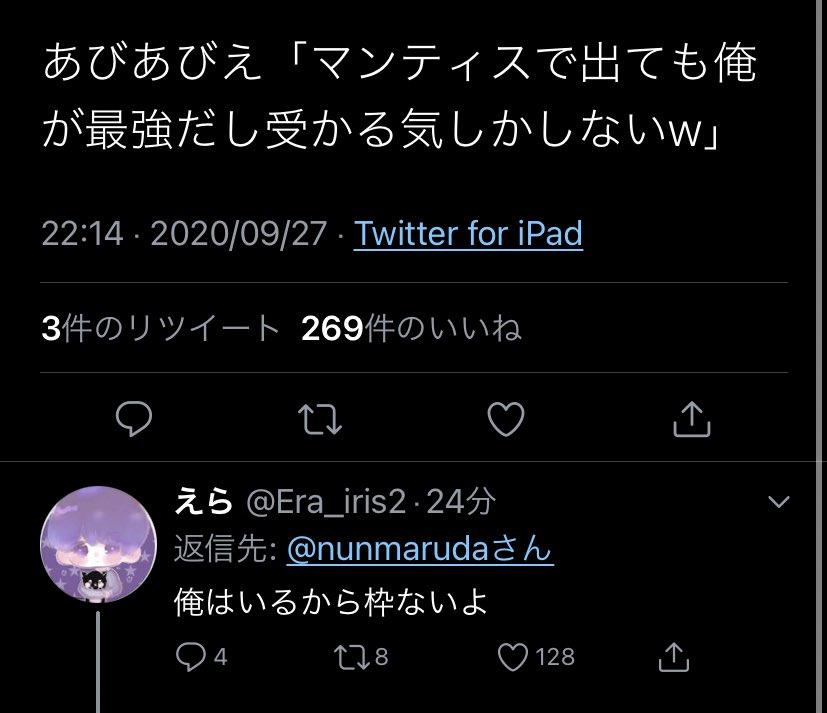 【荒野行動】明日重大報告 大会配信  @YouTubeより