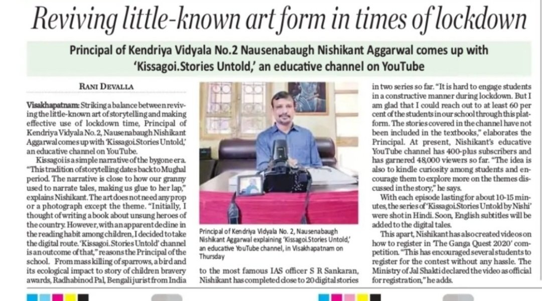 @PMOIndia @narendramodi लॉक डाउन के समय से किस्सागोई की कला को पुन: जीवित करने का छोटा सा प्रयास... प्राचार्य, के. वि 2, नौसेना बाग,विशाखापत्तनम  https://t.co/eNHIoyxsyH https://t.co/FyHeMn3v0b