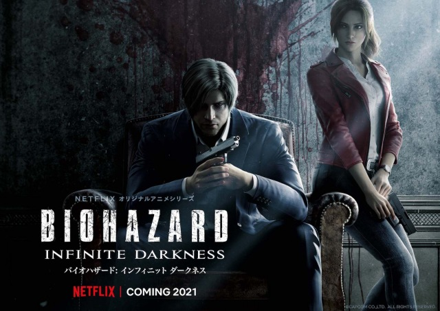 【フル3DCG】『バイオハザード』新作アニメ制作決定、Netflixで来年配信シリーズ初の連続CGドラマ。レオン・S・ケネディとクレア・レッドフィールドの2人を軸に物語を展開する。