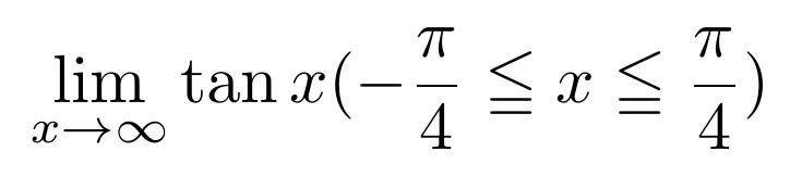 デルタ 論法 イプシロン 大学数学のε