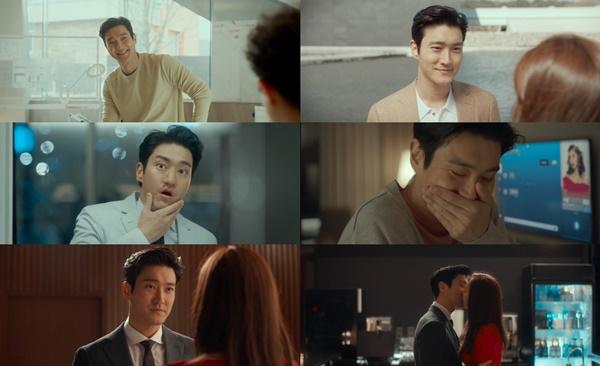 """2020 09 26 ♡ Traducción de artículo sobre #Siwon.  La exitosa transformación de Choi Siwon en """"Love Virtually"""". 💙  © https://t.co/16lWn4Q8fn ˗ˏˋ Super Junior Chile ˎˊ˗ https://t.co/HpGPCrtlm0"""
