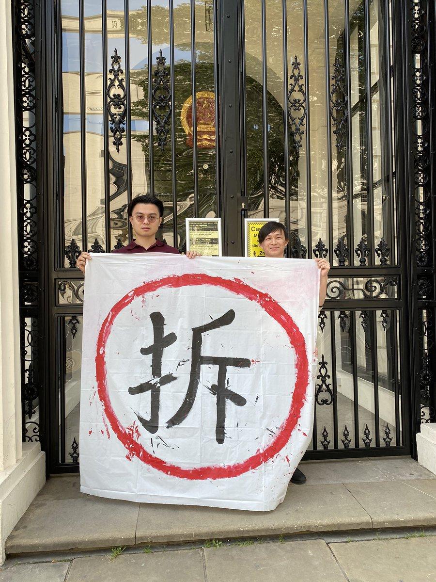Gifts from @Dramaturg2018 & I on behalf of @SHANGHAI_GOV & @ShanghaiNationP to #Chinazi 's damned anniversary. https://t.co/EfQ1DGYcAr https://t.co/yRylrlZUDT