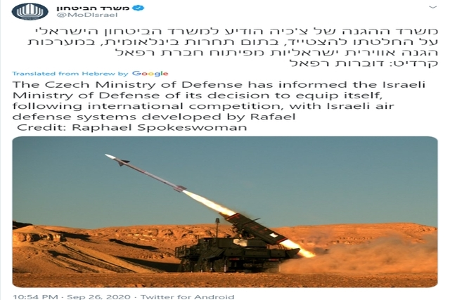 #Israel,#Czech #SPYDER, #airdefence Czech Republic Selects Israeli SPYDER Anti-aircraft Missile System https://t.co/LgNmb9lzy7 https://t.co/3qHESVJjrp